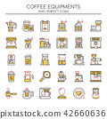 Coffee Equipments ,   Pixel Perfect Icons. 42660636