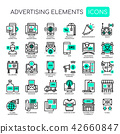 Advertising Elements ,   Pixel Perfect Icons. 42660847