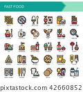 Fast food Elements ,   Pixel Perfect Icons. 42660852