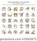 Optometrist Elements ,   Pixel Perfect Icons. 42660875