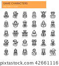 Game Characters ,   Pixel Perfect Icons 42661116