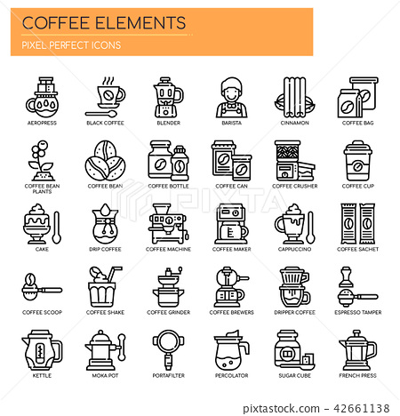 Coffee Elements ,   Pixel Perfect Icons 42661138