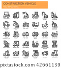 Construction Vehicle ,   Pixel Perfect Icons. 42661139