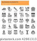 Running Elements ,  Pixel Perfect Icons 42661313