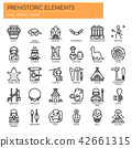 Prehistoric Elements ,   Pixel Perfect Icons 42661315