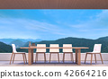 Modern dining room with mountain view 3d render 42664216