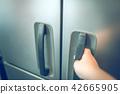 冰箱 業務用 手 42665905