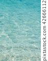 바다, 모래사장, 모래 해변 42666112