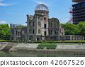 히로시마 원폭 돔 42667526