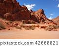 火山谷國家公園小屋 42668821