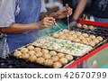 Cooking Takoyaki. Japanese famous street food 42670799