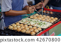 Cooking Takoyaki. Japanese famous street food 42670800