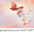 Northern Cardinal Flying with flowers 42671907