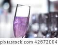 調酒 42672004
