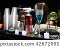 調酒 42672005