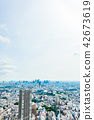도쿄의 도시 풍경 이케부쿠로 42673619