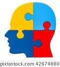 퍼즐, 수수께끼, 머리 42674660