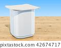 yogurt, package, 3d 42674717