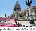 哈瓦那的議會大廈 42676034
