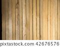 목재, 재목, 나무 42676576