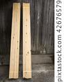 목재, 재목, 나무 42676579