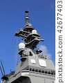 護送船 42677403