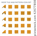 roof tile icon 42677808