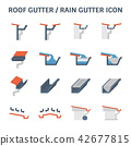 Roof Gutter Icon 42677815