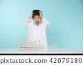 남자, 한국인, 과학자 42679180