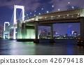 彩虹橋 42679418