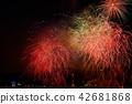 미나토 고베 해상 불꽃 놀이 42681868