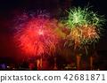 미나토 고베 해상 불꽃 놀이 42681871