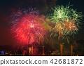 미나토 고베 해상 불꽃 놀이 42681872
