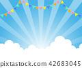 節日|藍天背景 42683045