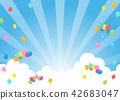푸른 하늘에 풍선 | 배경 일러스트 42683047