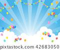 在藍天的氣球|背景例證 42683050