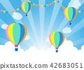 在藍天的氣球|背景例證 42683051