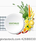 vegetable fresh food 42686030
