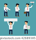 flat, business, vector 42689385