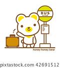 ท่องเที่ยว Honey Bepe 42691512