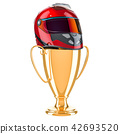 Gold trophy cup award with racing helmet 42693520