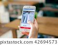 인터넷 쇼핑 프리마 앱 스마트 폰 42694573