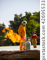 Firefighter with fire and suit for protect fire. 42695533