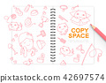 Notebook with kid girl hand drawing set, Imagine 42697574