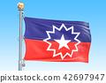 Juneteenth, flag, 3d 42697947