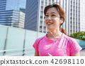 Running ladies 42698110