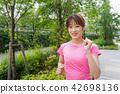 Running ladies 42698136