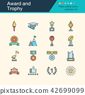 Award and Trophy icons. Filled outline design. 42699099