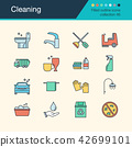 Cleaning icons. Filled outline design. 42699101