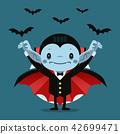 Cute cartoon tiny Dracula smiling 42699471